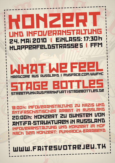 20100524_Flyer_What_we_feel